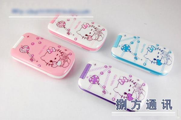 MISSY047超人气Hello kitty 卡通手机双卡双待蓝牙QQ 炫彩灯女性的最爱蓝色.白色.粉色.紫色 RM395.bmp