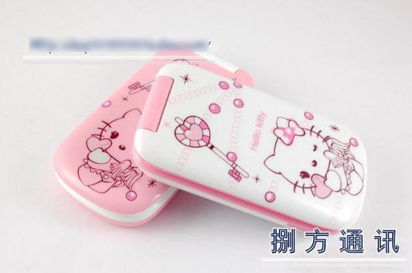 MISSY047超人气Hello kitty 卡通手机 双卡双待蓝牙 QQ 炫彩灯 女性的最爱 白色.粉色RM395.bmp