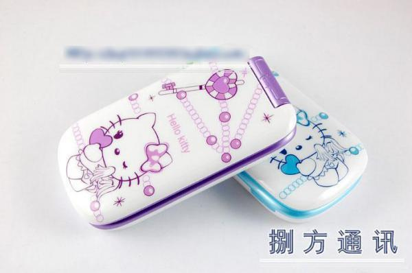 MISSY047超人气Hello kitty 卡通手机 双卡双待蓝牙 QQ 炫彩灯 女性的最爱蓝色 紫色 RM395.bmp