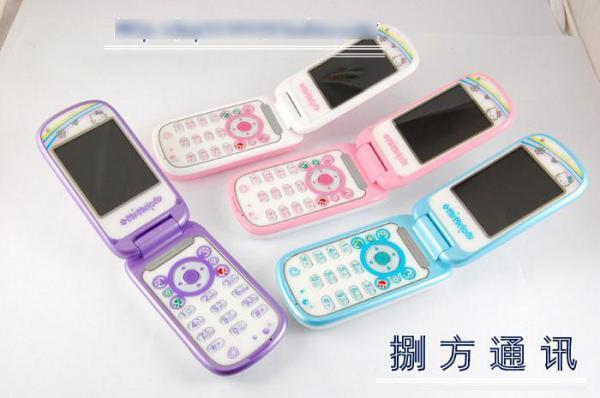 MISSY047超人气Hello kitty 卡通手机双卡双待蓝牙QQ 炫彩灯女性的最爱蓝色 .白色.粉色.紫色RM395.bmp