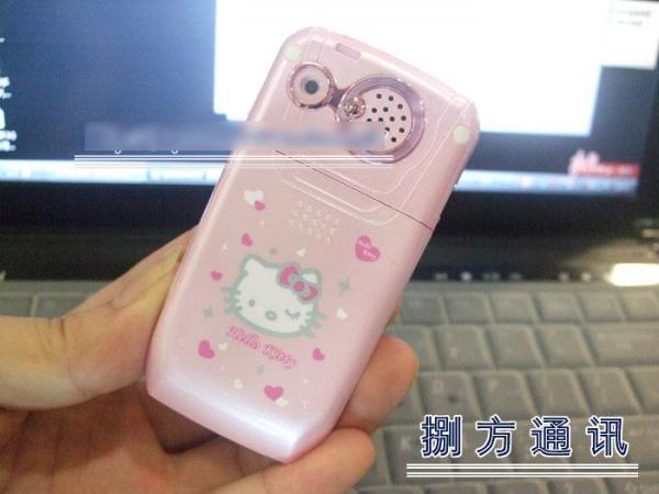 MISSY038最新款小巧 Hello kitty668+ 滑盖粉色女性手机 蓝牙 电子书 收音  粉红色 RM399.bmp