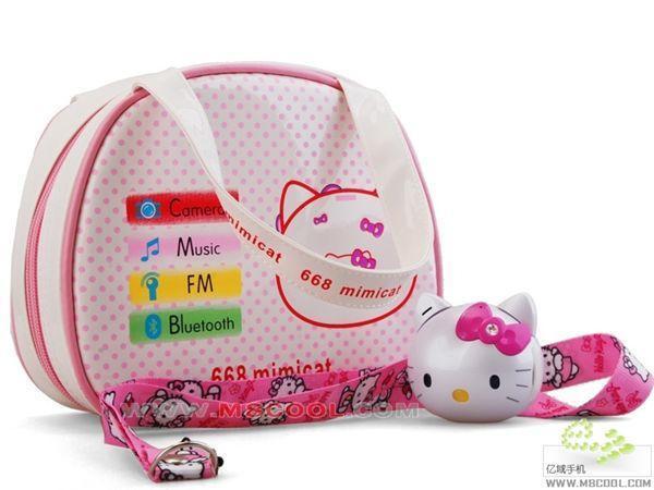 MISSY031最具人气的卡通手机 hello kitty QQ 蓝牙 1G内存 儿童节的礼物 白色 RM410.bmp