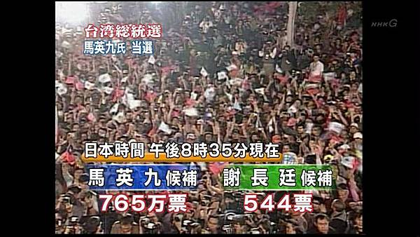 NHK 真是很好很強大XD