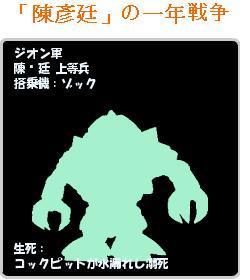 GundamNoid004.jpg