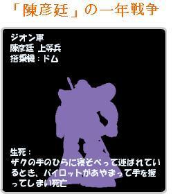 GundamNoid005.jpg