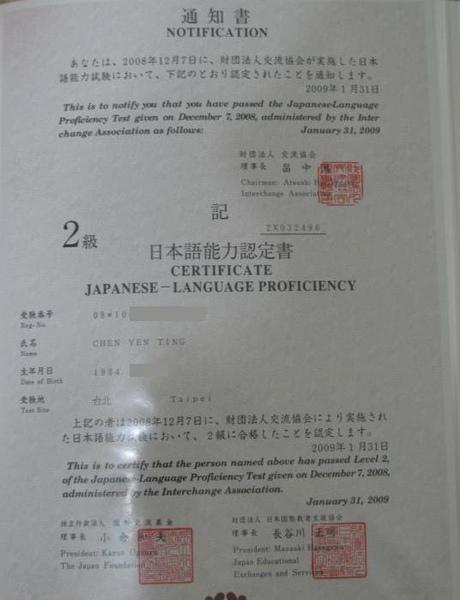 IMG_0197.JPG