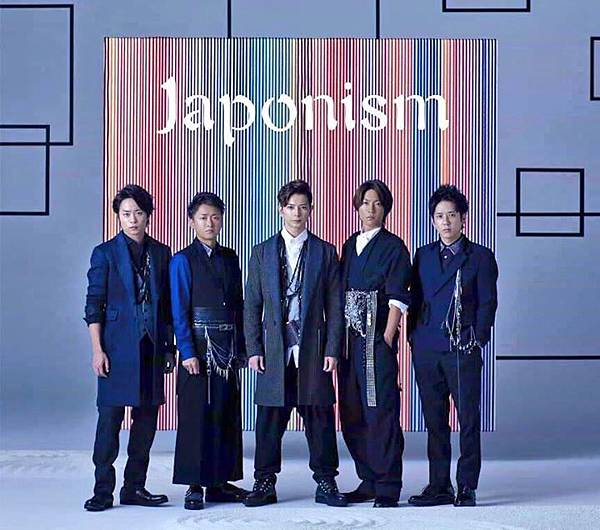 japonism cover