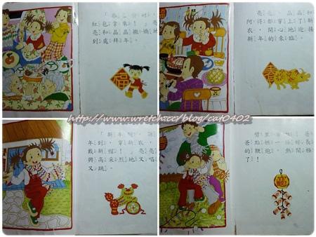 白夜 童話 中文 版