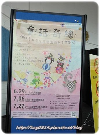 DSC04913.JPG
