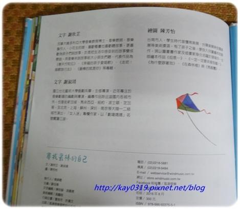 DSC06641.JPG