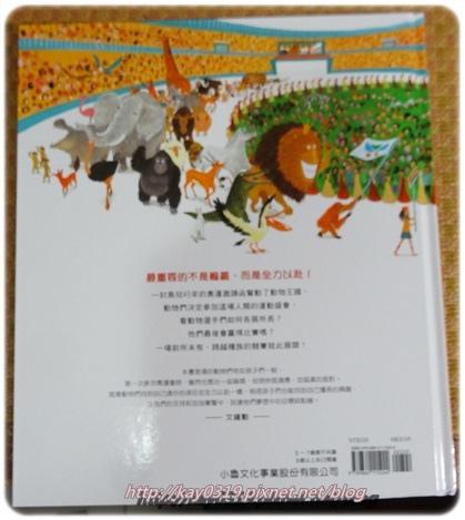 DSC05419.JPG