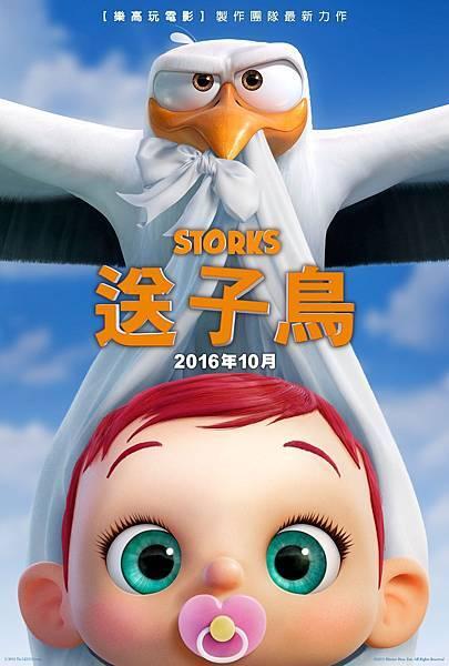 Storks1.jpg