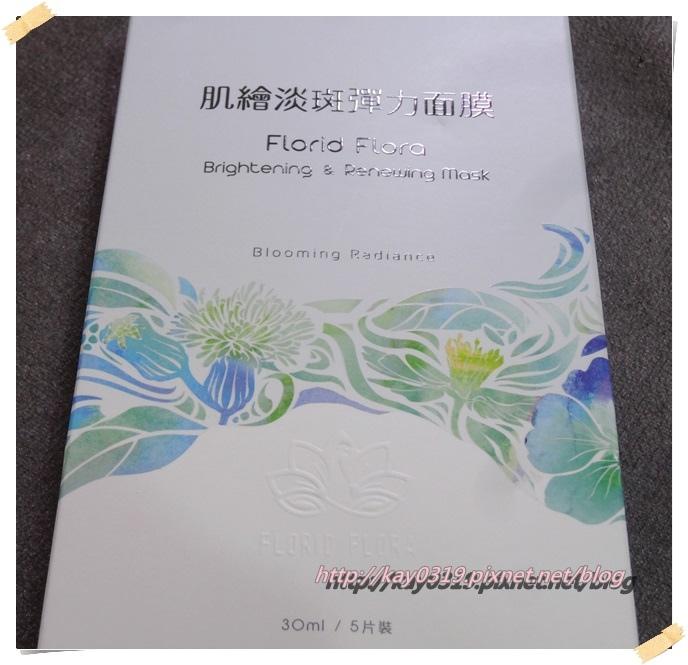 DSC04935.JPG