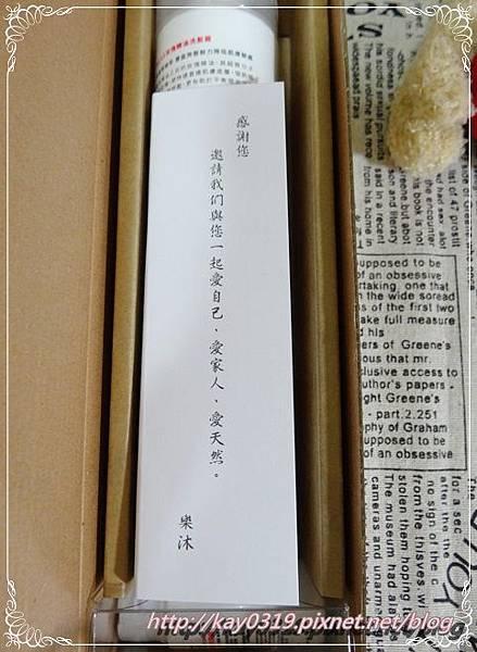 DSC05665 (2).JPG