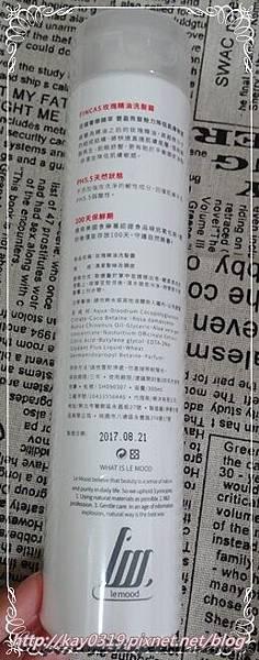 DSC05680 (2).JPG