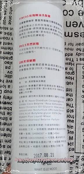 DSC05681 (2).JPG