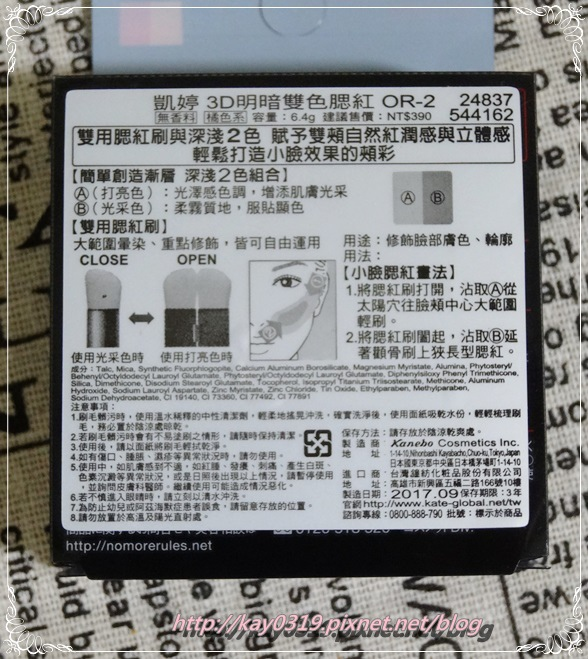 DSC05871.JPG