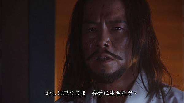 Gou ~Himetachi no Sengoku~ ep05 (1280x720 x264).mp4_snapshot_32.53_[2011.11.12_00.56.19].jpg