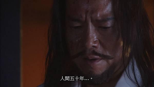 Gou ~Himetachi no Sengoku~ ep05 (1280x720 x264).mp4_snapshot_33.27_[2011.11.12_01.03.57].jpg