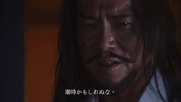 Gou ~Himetachi no Sengoku~ ep05 (1280x720 x264).mp4_snapshot_33.30_[2011.11.12_01.04.36].jpg