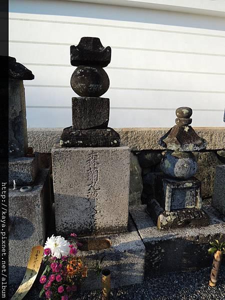 森蘭丸的墓
