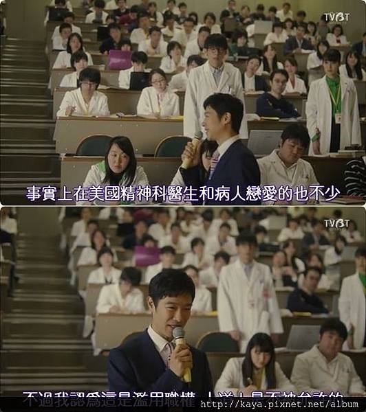 [TVBT]Dr.Rintarou_EP_01_ChineseSubbed.mp4_snapshot_12.09_[2015.06.17_16.15-vert.jpg