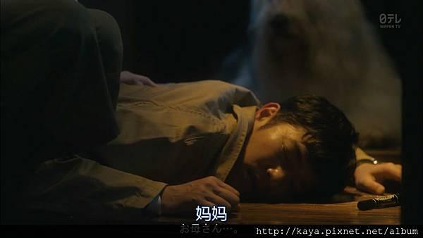 Dr-Rintaro.Ep01.Chi_Jap.HDTVrip.1024X576-ZhuixinFan.mkv_snapshot_25.09_[2015.06.17_20.58.08].jpg