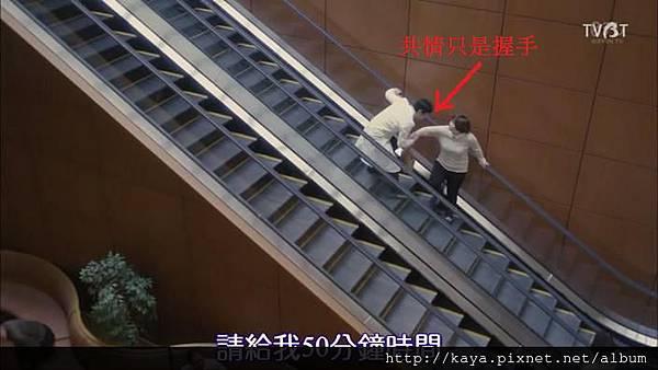[TVBT]Dr.Rintarou_EP_01_ChineseSubbed.mp4_snapshot_28.44_[2015.06.17_21.26.02].jpg