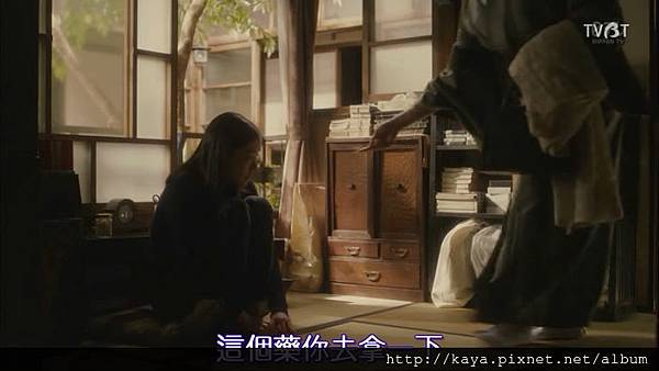 [TVBT]Dr.Rintarou_EP_01_ChineseSubbed.mp4_snapshot_30.24_[2015.06.17_21.38.50].jpg