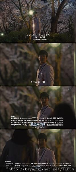 Dr-Rintaro.Ep01.Chi_Jap.HDTVrip.1024X576-ZhuixinFan.mkv_snapshot_58.00_[2015.06.17_23.01-vert.jpg