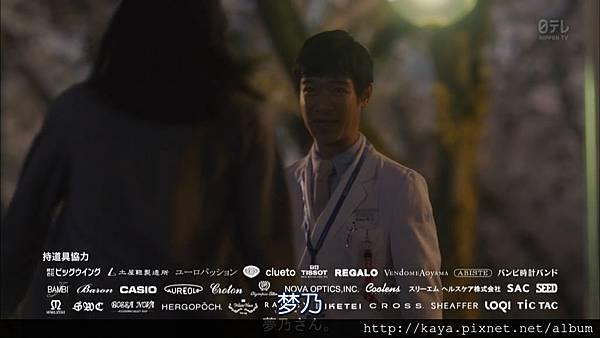 Dr-Rintaro.Ep01.Chi_Jap.HDTVrip.1024X576-ZhuixinFan.mkv_snapshot_58.20_[2015.06.17_23.05.35].jpg