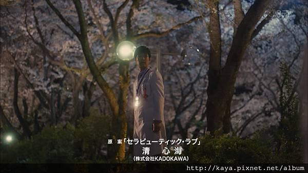 Dr-Rintaro.Ep01.Chi_Jap.HDTVrip.1024X576-ZhuixinFan.mkv_snapshot_58.00_[2015.06.17_23.01.49].jpg