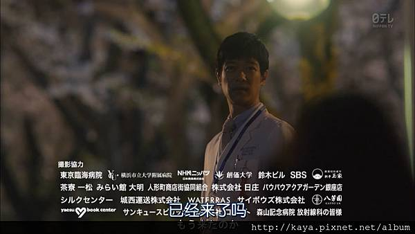 Dr-Rintaro.Ep01.Chi_Jap.HDTVrip.1024X576-ZhuixinFan.mkv_snapshot_58.17_[2015.06.17_23.03.19].jpg