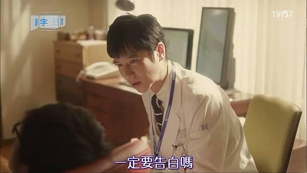 %5BTVBT%5DDr.Rintarou_EP_02_ChineseSubbed.mp4_snapshot_00.52_[2015.06.18_17.28.32].jpg