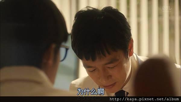 Dr-Rintaro.Ep02.Chi_Jap.HDTVrip.1024X576-ZhuixinFan.mkv_snapshot_02.31_[2015.06.18_17.38.58].jpg