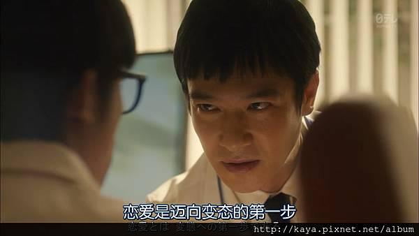 Dr-Rintaro.Ep02.Chi_Jap.HDTVrip.1024X576-ZhuixinFan.mkv_snapshot_03.30_[2015.06.18_17.58.42].jpg