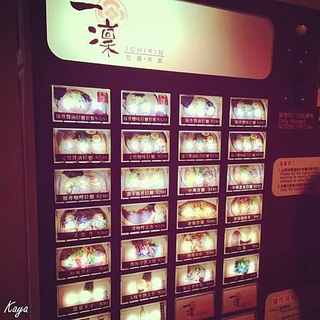 IMG_6144_副本.jpg