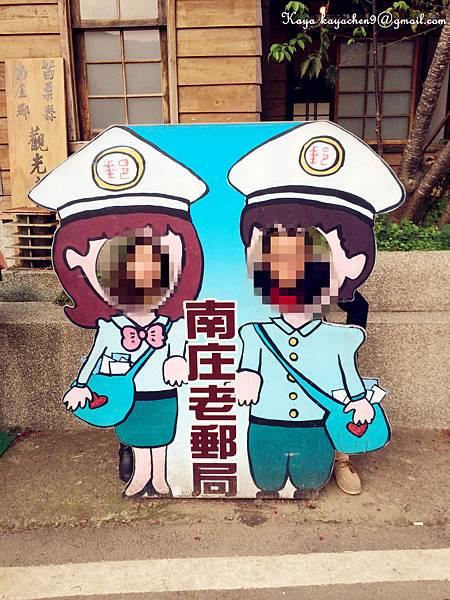 IMG_6201_副本