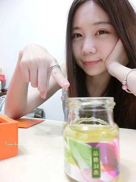 新世紀漢方 晶糖洞燕飲