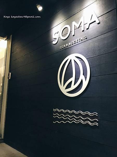 東區 SOMA