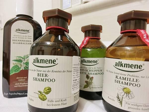 德國Alkmene