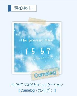 pixnet-31