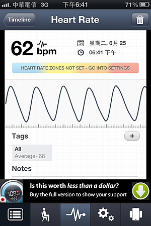 HEART RATE-2