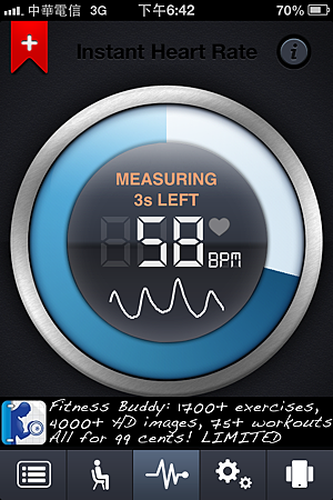 HEART RATE-3