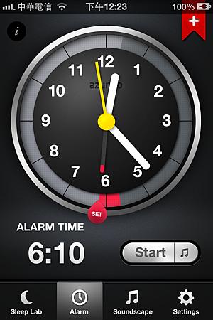 sleeptime-1