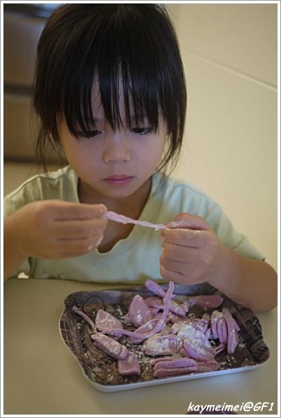 110829味噌雞肉山藥麵 - 11.jpg