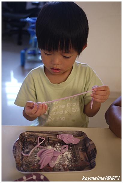 110829味噌雞肉山藥麵 - 09.jpg