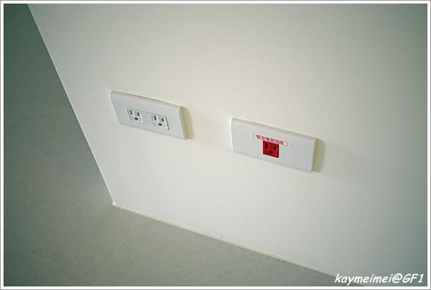 120117驗屋 - 48.jpg