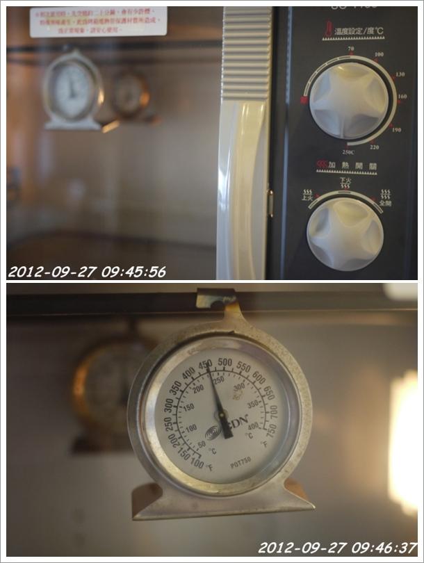 LC烤盤-1