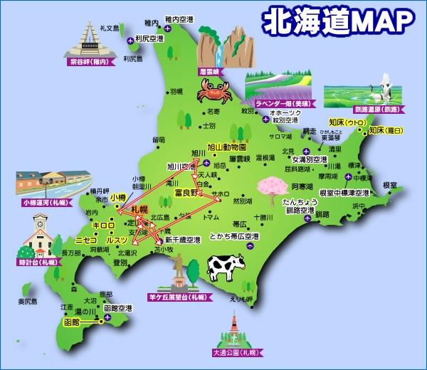 hokkaido_route